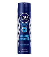 Мужской дезодорант - спрей Nivea Заряд свежести