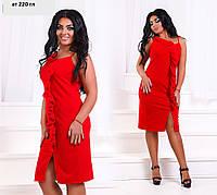 Платье женское на завязках ат 220 гл, фото 1