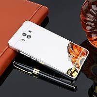 Металлический бампер Mirror с зеркальным вставкой для Huawei Mate 10 серебряный