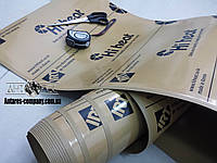 Инфракрасная пленка (Экономически выгодный способ отопления) 0.50х1.20