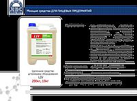 Хелпер ― Helper средство LIV моющее щелочное для мытья производственного оборудования с активным хлором