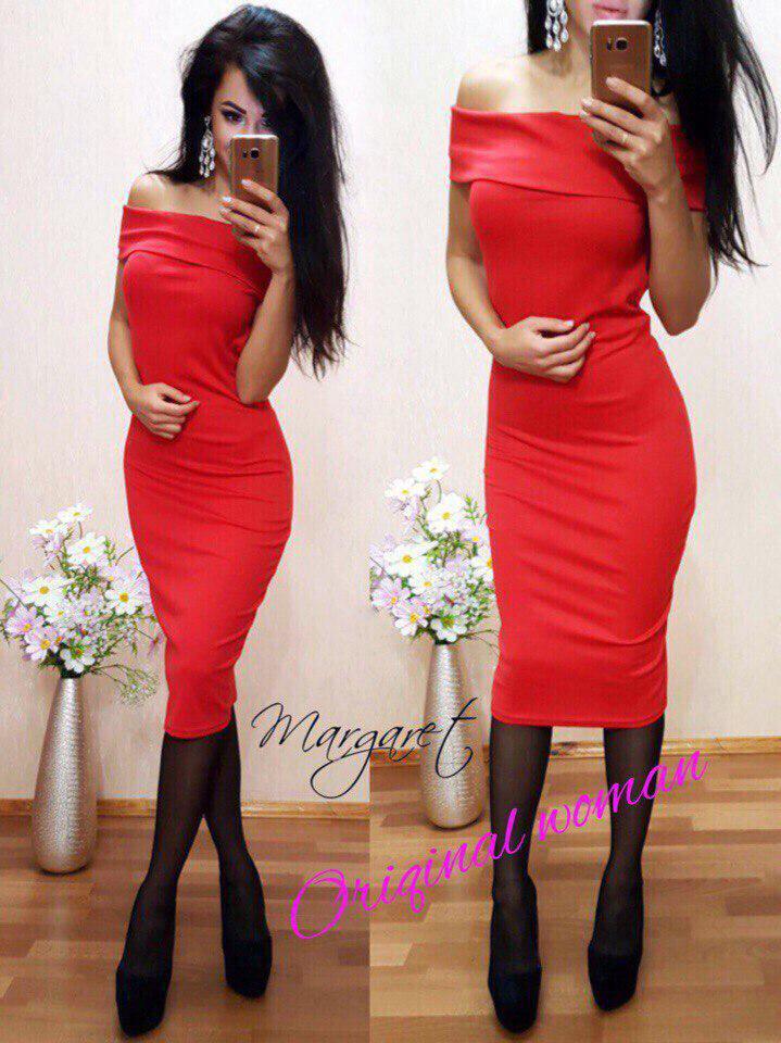 Платье ниже колена частично открытая спина