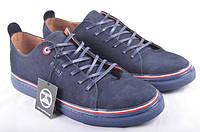 Мужские кроссовки (арт.КС2103), фото 1