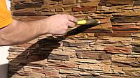 Обработка пористой плитки и декоративного камня защитной силиконовой пропиткой