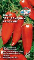 Томат Перцевидный красный. Плоды массой 120 г, мясист.,  вкусн. Продолж. плодонош., лежкие, фото 1
