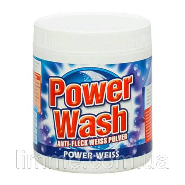 Пятновыводитель для белых и светлых вещей Power Wash 600 г.