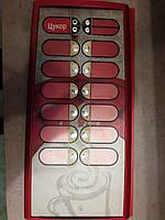 Клавіатура на кавовий апарат, Saeco Vending 400