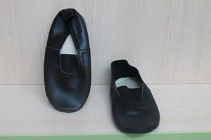 Кожаные черные чешки с стелькой для девочки и мальчика р.14,5-16,5