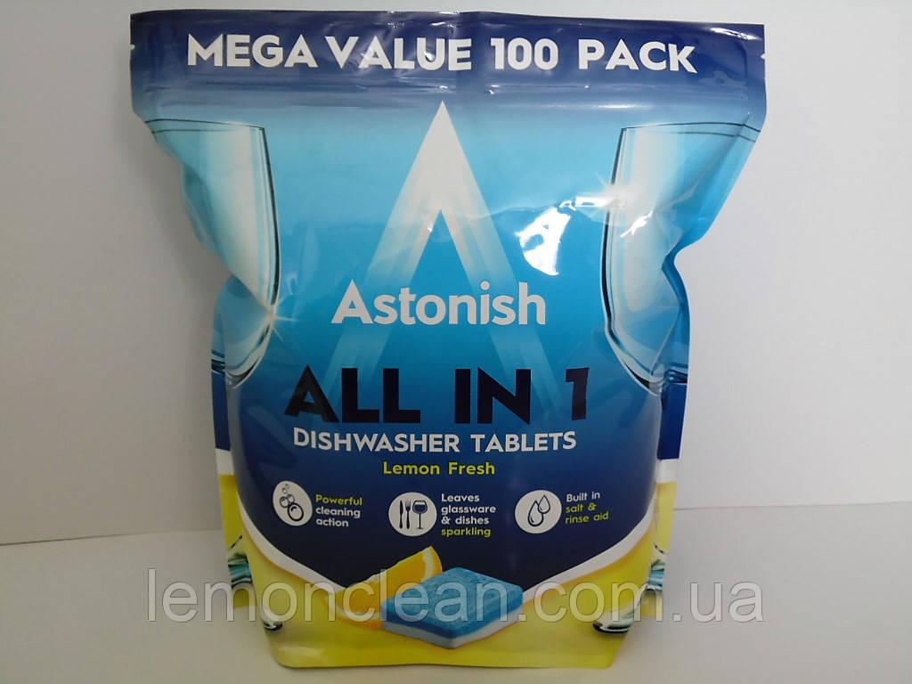 Таблетки для посудомоечных машин Astonish Всё в одном 100 шт