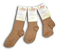 Шерстяные детские носки (верблюжья шерсть)