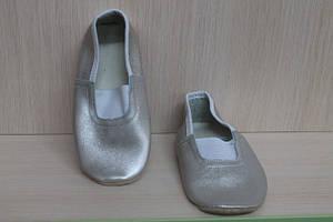 Кожаные чешки цвет серебро с стелькой для девочки и мальчика р.14,5-16,5