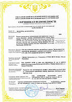 Сертификация на 1 год строительных конструкций, модульных строений, изделий, материалов, продукции