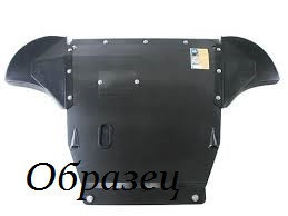 Защита двигателя и кпп  радиатора Hyundai Accent II  2000-2005