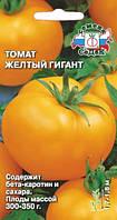Томат Желтый гигант