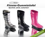 Женские резиновые сапоги Walkmaxx  Германия, фото 2