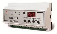Уже в продаже! ПЭФ-319 - электронный переключатель фаз (30А).