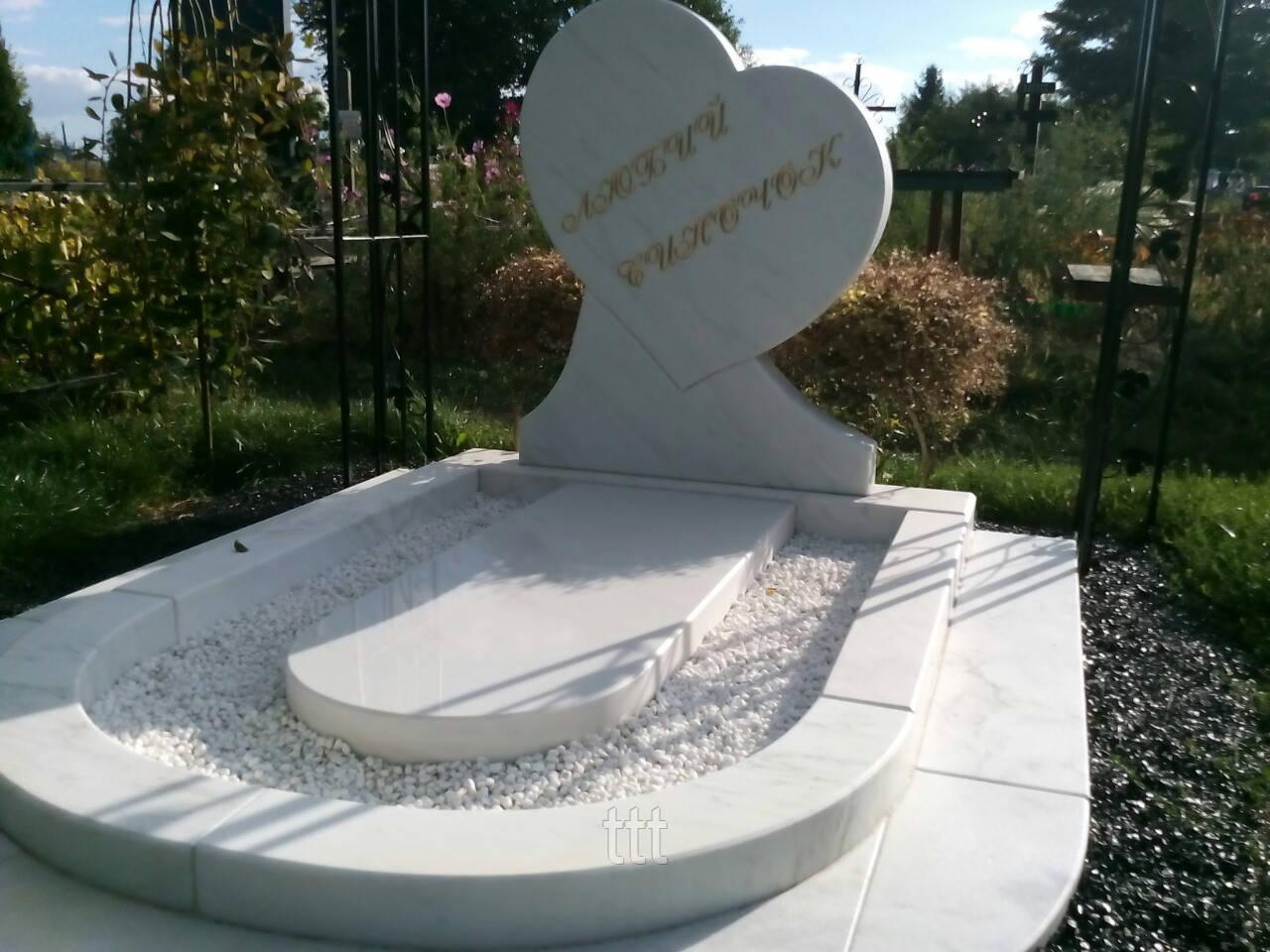 Детский памятник  из мрамора  Сердце №14