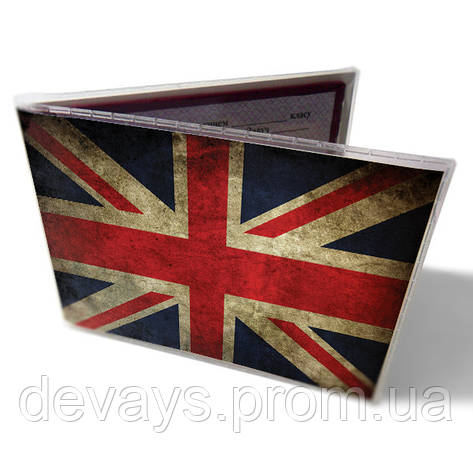 Обложка для ученического Британия, фото 2