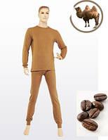 Термобелье духслойное (комплект) из Верблюжьей шерсти и волокон Кофе