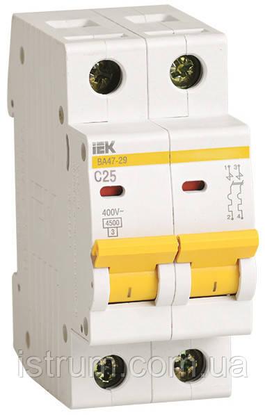 Автоматичний вимикач ВА47-29 2Р 25А 4,5 кА х-ка C ІЕК