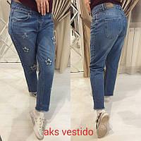 Женские стильные свободные   джинсы цвет Голубой  НОВИНКА