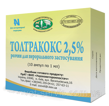 препараты от кокцидиоза