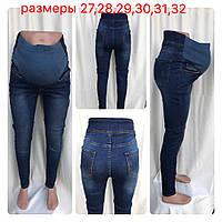 Женские джинсы для беременных темно-синего цвета оптом