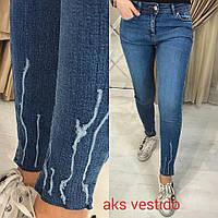 Женские стильные джинсы   цвет Голубой НОВИНКА