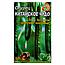 Насіння Огірок Китайське диво великий пакет 1 г, фото 2