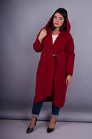 Сарена. Женское пальто-кардиган больших размеров. Бордо