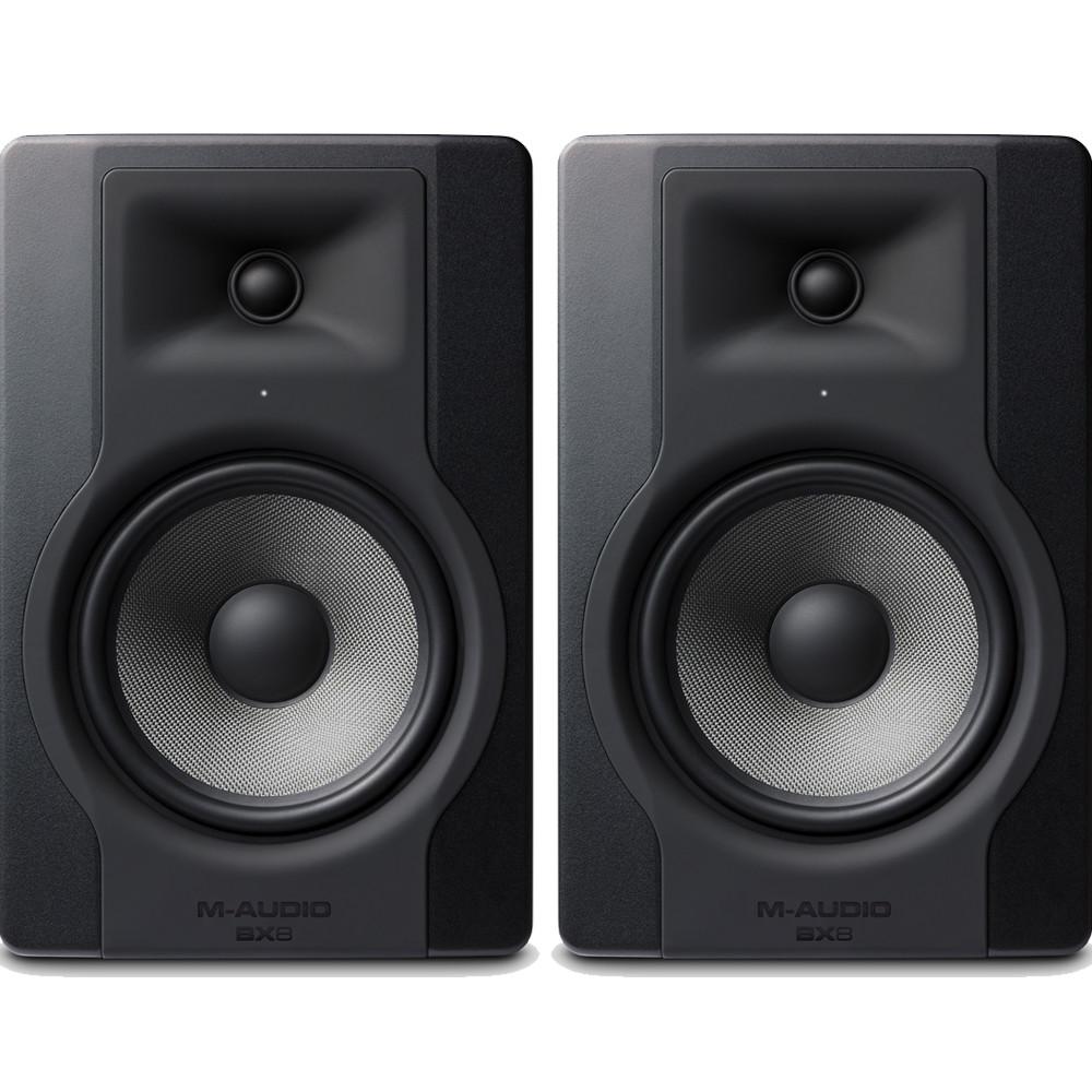 Студийные мониторы (пара) M-Audio BX8 D3