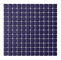 Стеклянная мозаика с закругленными краями   Cobalt MK25104 25х25 мм.