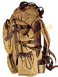 Рюкзак туристический  1223 Козак 75 литров хаки, фото 3