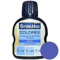 КРАСИТЕЛЬ - COLOREX 50 темно-синій 100мл (SNIEZKA)