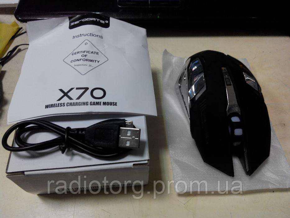 Мышка игровая профессиональная с подсветкой. ZERODATE Х70.