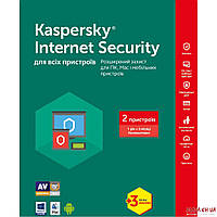 Антивирус Kaspersky Антивирус Kaspersky KL1941OUBBS17 Internet Security Multi-Device 2017 / 2 Device 1 year + 3 mon. Base Box / первоначальная