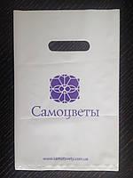"""Пакет полиэтиленовый """"Самоцветы"""""""