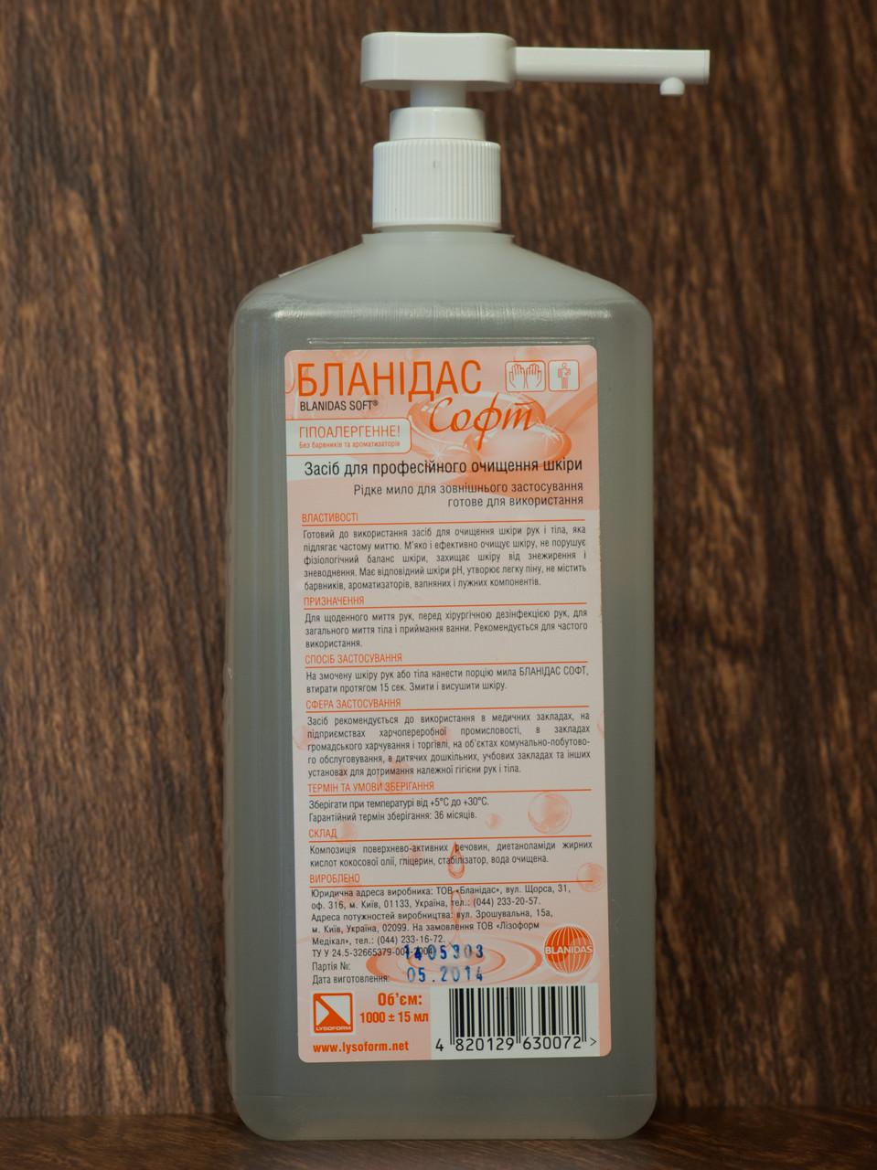 Бланидас софт жидкое мыло, 1 л