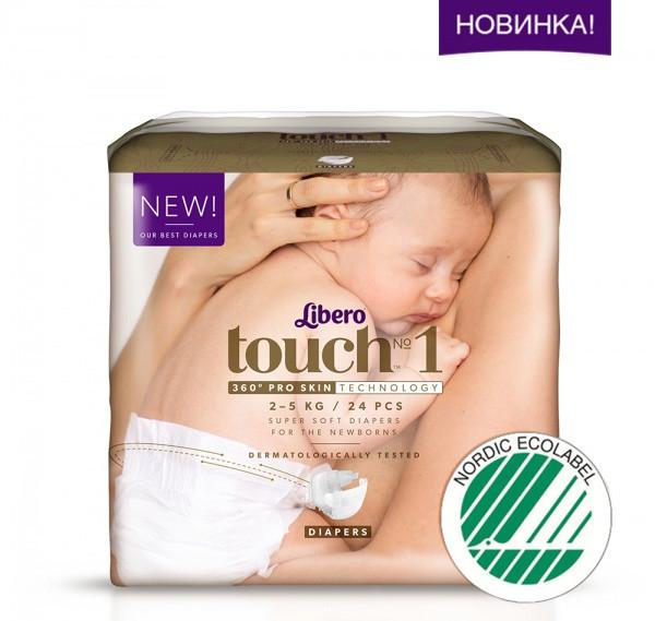 Подгузники Libero Touch 1 (2-5кг) №22