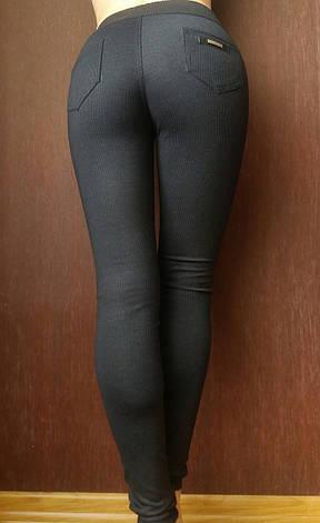 Трикотажные лосины женские №3/3  (норма), фото 2