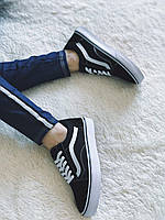 КЕДЫ VANS OLD SKOOL (реплика)