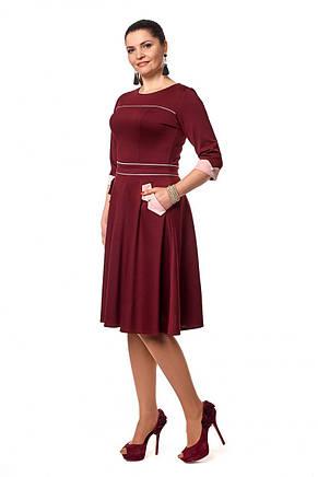 Стильное приталенное трикотажное платье с пышной юбкой, фото 2