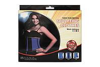 Утягивающий женский корсет для похудения Sculpting Clothes Slimming Body