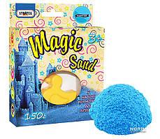 Кинетический песок Magik Sand 150 гр (39302) Голубой