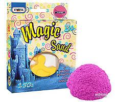 Кинетический песок Magik Sand 150 гр (39303) Розовый