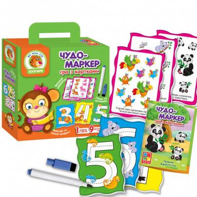 Гра з картками Чудо-маркер Зоопарк (укр) VT2100-05 , фото 2