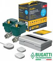 Система защиты от потопа Neptun Bugatti ProW+ 1/2 2014