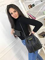 Женская стильная сумка-мешок и кошелек 2В1 (расцветки)