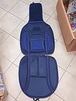 Накидка на автомобільне сидіння Vitol 1 шт Синя, фото 1