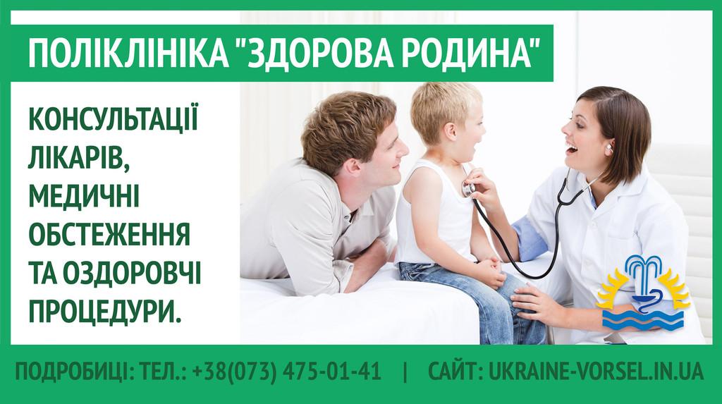 Лечебные процедуры 13